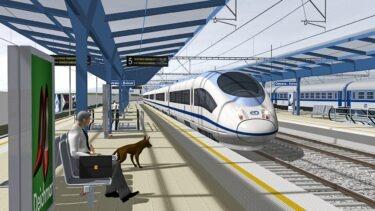 High Speed Railway – Vysokorychlostní trať | AVIDIS